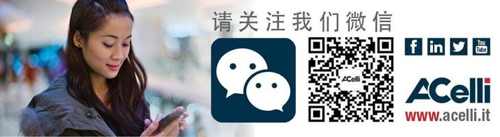 ACelli WeChat banner_ZH